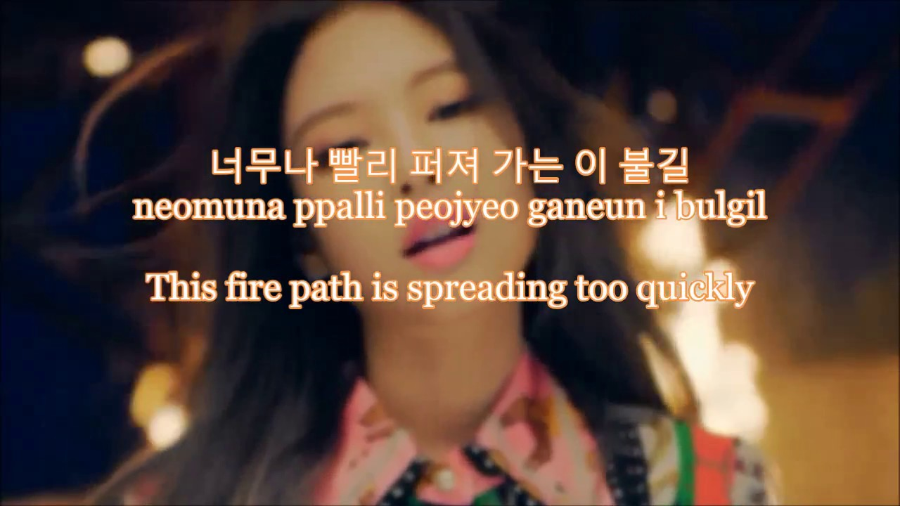 Blackpink Playing With Fire Lyrics Han Rom Eng