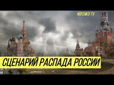 'Украина заберёт Кубань,