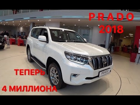 НОВЫЙ Toyota LAND CRUISER PRADO 2018