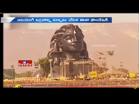 PM Modi to Inaugurate 112 ft Height Lord Shiva Statue In Coimbatore | Maha Shivaratri | HMTV