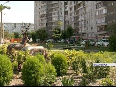 В Кировском районе Красноярска выбрали лучший двор