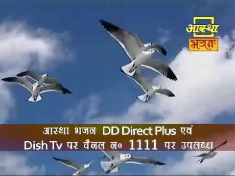 कर ले जतन हजार पंछी उड जाना.. पं. कंचन कुमार