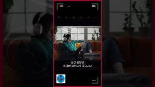 애플 10월 이벤트 에어팟 3세대 영상 Part 2 #…