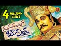 Manushulatho Jagratha Full Movie || 2017 Latest Telugu Movies || Rajendra Prasad, Krishna Bhagwan
