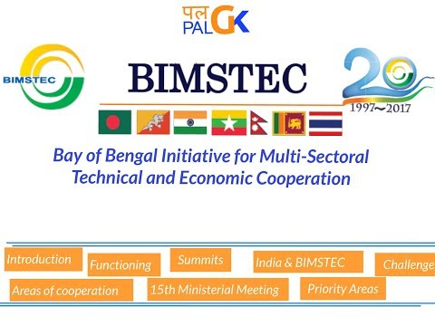 BIMSTEC : Regional cooperation in south Asia & south east Asia  #Current Affairs