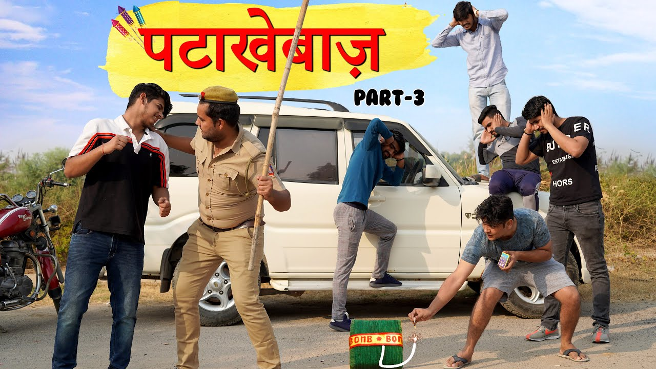 Types of Patakebaz Part-3   Diwali Special Video 2020