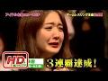 2017.02.17・タワレコ感謝祭 大波乱! の動画、YouTube動画。