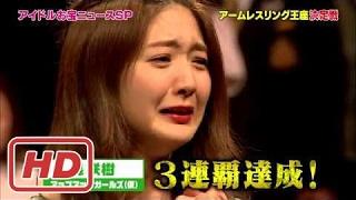 2017.02.17・タワレコ感謝祭 大波乱!.