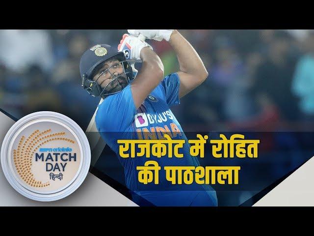 रोहित ने अकेले दम पर सीरीज़ में इंडिया की वापसी कराई