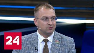Сергей Клишевич: Все понимают, что проект \