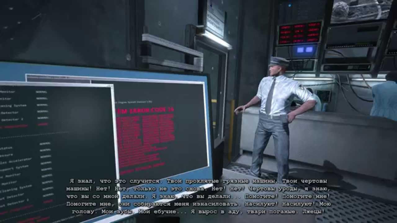 Resident Evil 7: Biohazard | Wiki | CreepypastaBR Amino
