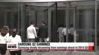 Samsung Electronics Q2 earnings improve on-quarter   삼성전자 영업이익 6조9천억원…완만한 회복세