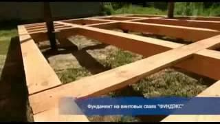 видео Какой фундамент для бани лучше