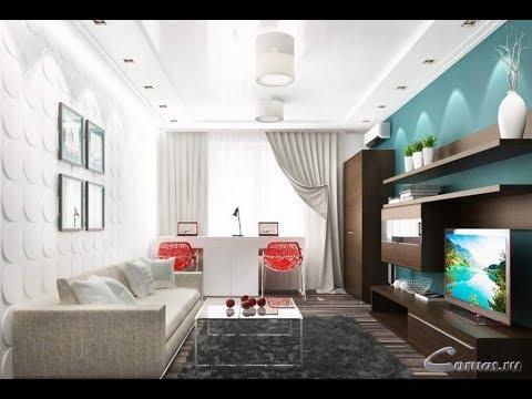 Дизайн Гостиной 17 кв м - фото 2018 / Design Living room ...