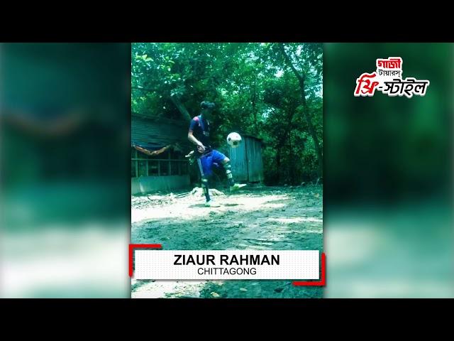 গাজী টায়ারস্ ফ্রি-স্টাইল ক্যাম্পেইন এ বিজয়ী ২০ এর- Ziaur Rahman