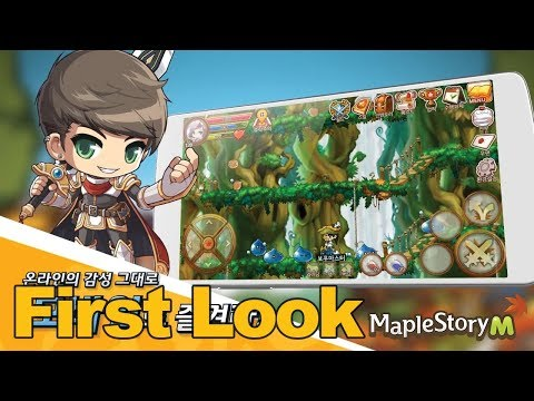 MapleStory M Gameplay First Look - MMOs.com (Mobile MMORPG)