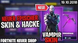 FORTNITE SHOP from 19.10 - 🦇 VAMPIR SKIN! 🛒 Fortnite Daily Item Shop of Today 19 October 2018 | Detu
