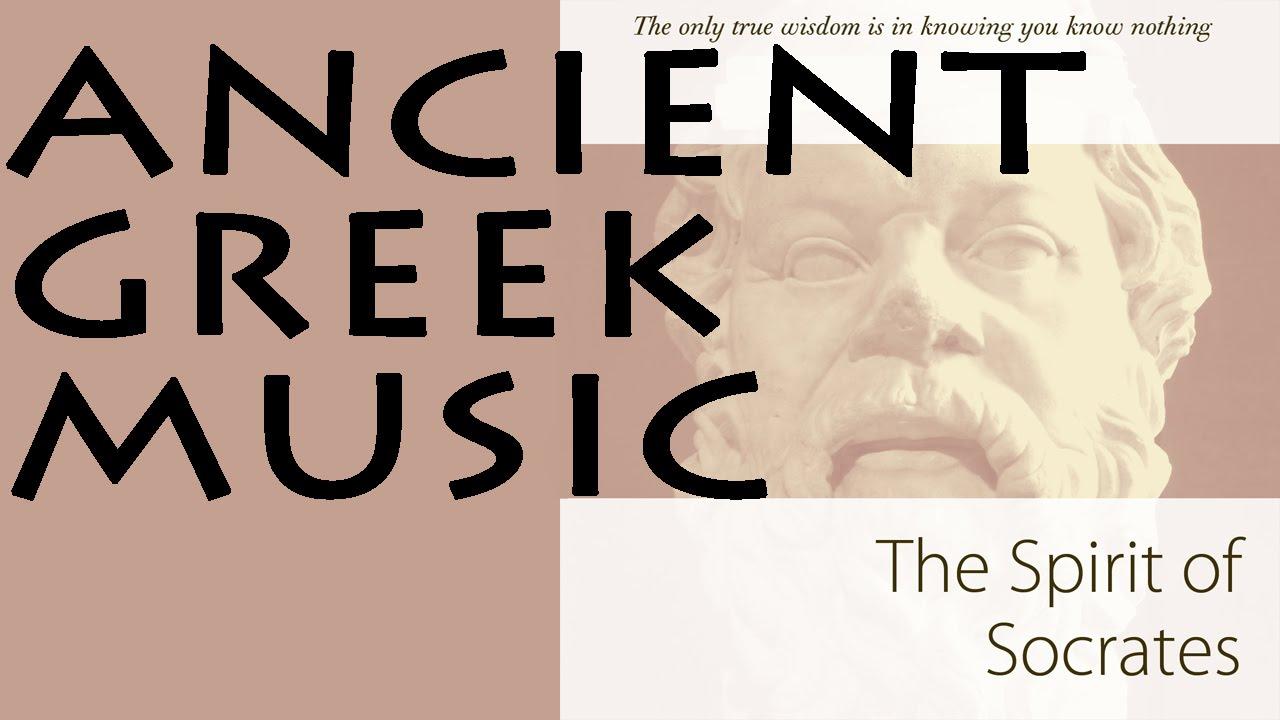 ANCIENT GREEK MUSIC - YouTube
