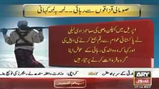Pakistani tujhay salaam! Ansar Burney and Governor Ishrat ul Ibad