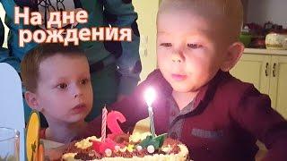 VLOG: Идеи для детского праздника / Живем у друзей / День рождения Влада