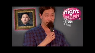 Insiderwissen aus Korea - Ill-Young Kim bei NightWash live