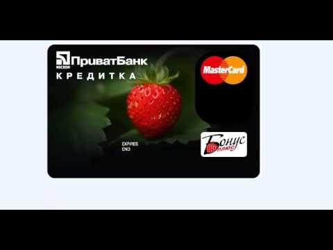 Общая заявка на кредит во все банки города