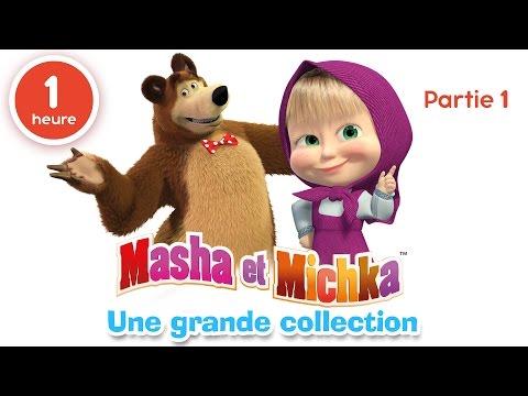 Masha et Michka - Une grande collection de dessins animés (Partie 1) 60 min pour enfants en Français