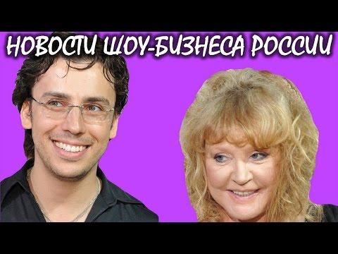 Пугачева и Галкин платят 640 тысяч рублей в месяц за детский сад. Новости шоу-бизнеса России.