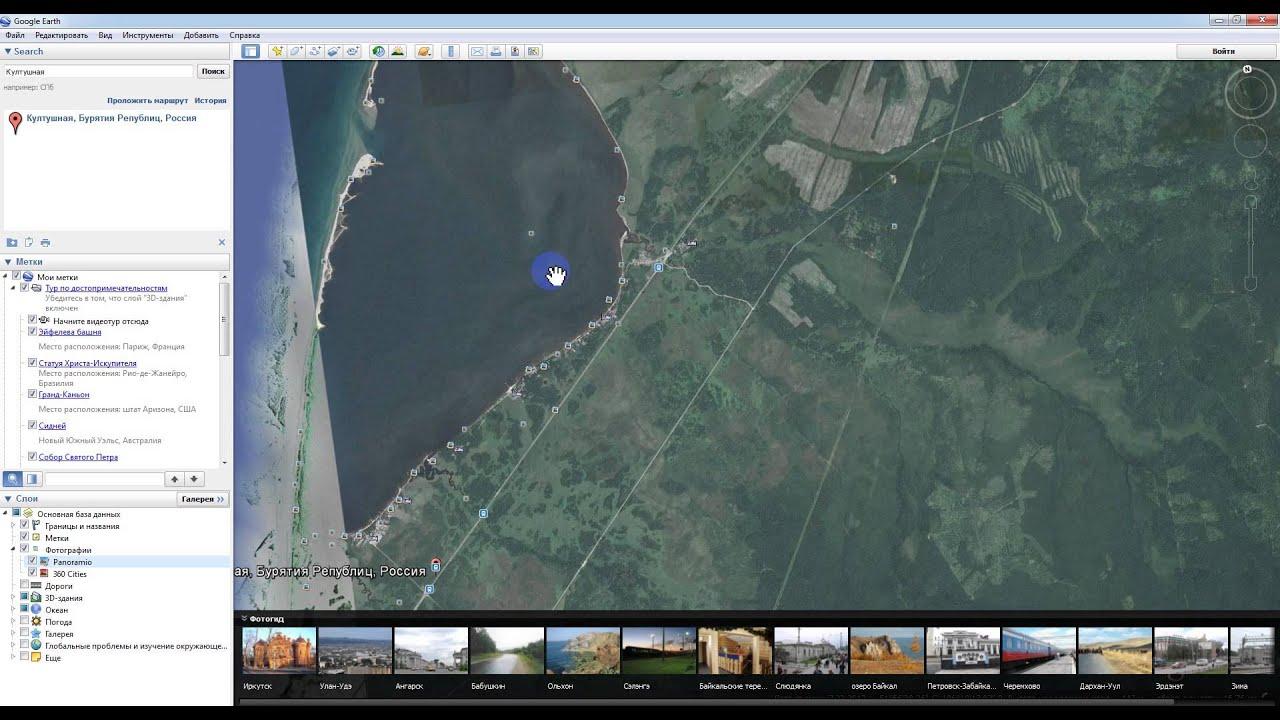Байкал: где отдохнуть - Култушная (Бурятия)