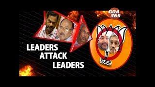 Parsekar, Mandrekar, Arlekar attack Parrikar, Tendulkar & Kholkar
