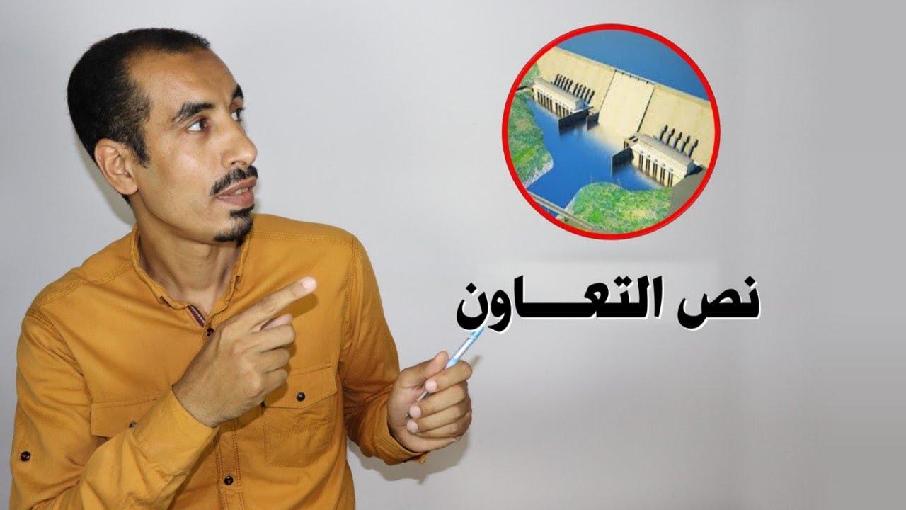نص التعاون للصف الاول الاعدادي إلقاء الاستاذ : عبدالحكيم أحمد