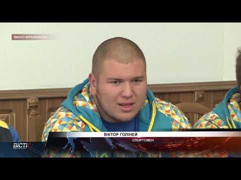 Прикарпатські спортсмени стали призерами чемпіонату Європи з пауерліфтингу