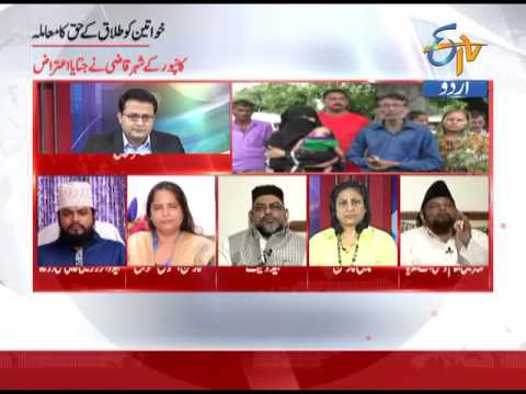 ETV URDU BIG BULLETIN ON TRIPLE TALAAQ AND WOMEN RIGHTS