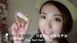 「西西」我的七月摯愛分享- 七夕女友禮物建議  微博:Pinky_Sisi Thumbnail