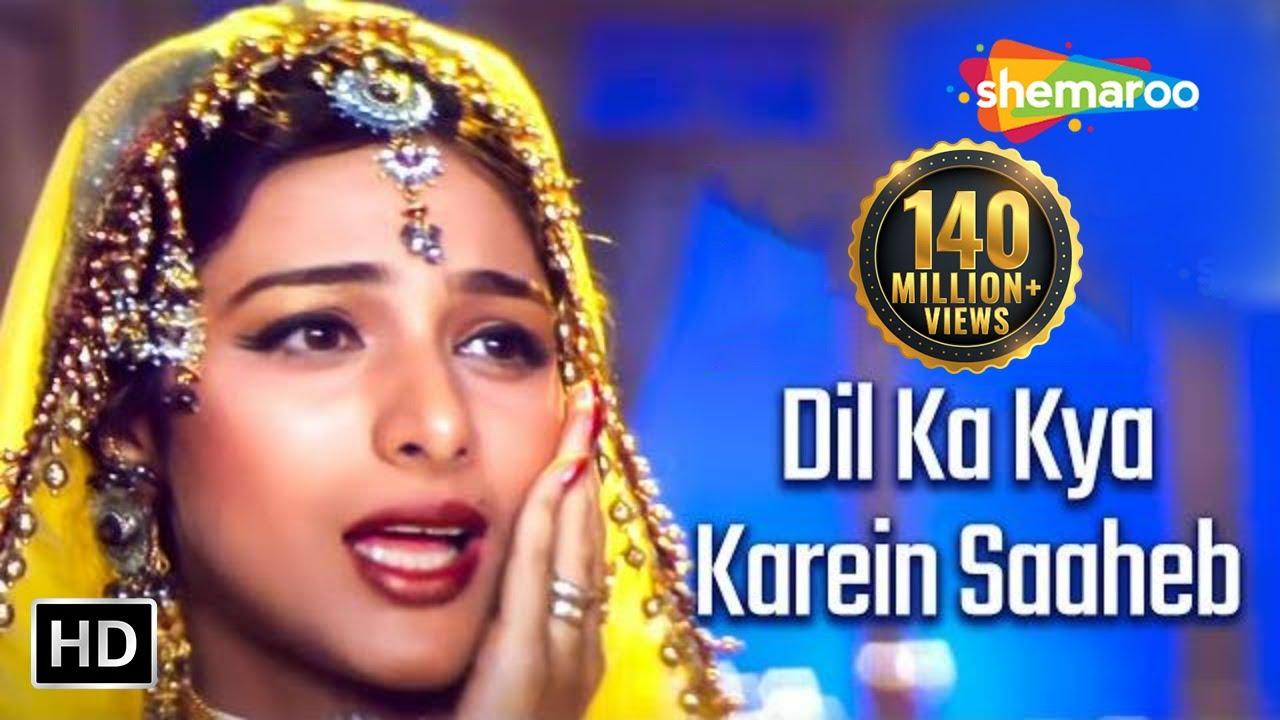 Dil Ka Kya Karein Saaheb - Jeet Songs Hd - Tabu -9756