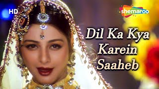 Dil Ka Kya Karein Saaheb - Jeet Songs {HD} - Ta...