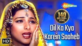Download Dil Ka Kya Karein Saaheb | Jeet Songs {HD} | Tabu | Sunny Deol | Kavita Krishnamurthy