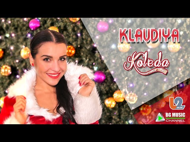 KLAVDIYA - Koleda / КЛАВДИЯ - Коледа [Official Video 2018]
