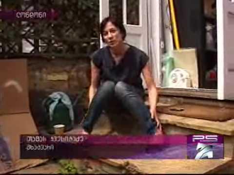 Tamar Kvesitadze in P.S. on Rustavi 2 TV Channel [27 June 2009]