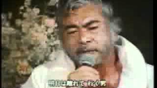 勝新太郎 - 泣くなよ