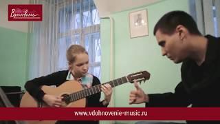 Музыкальная школа Василеостровского района СПБ