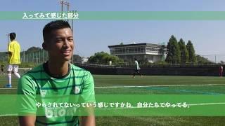 biomサッカーコース(中央アートアカデミー高等部/中央国際高校)