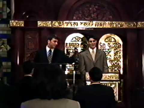 Rambam Mesivta Graduation 1998