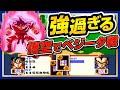 Shukufuku_no_Campanella 01 - YouTube