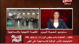 الحكومة: الشعب مسلمون ومسيحيون على قلب رجل واحد (فيديو) | المصري اليوم