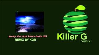 amay eto rate keno daak dili ( killer g remix )