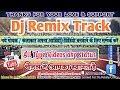 Bolo Tara Rara - Daler Mehandi - Panjabi - Full Karaoke Dj Track 2019