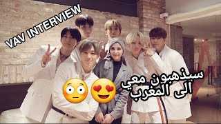 "Baixar INTERVIEW with Kpop IDOL ' VAV ' / المقابلة التي جننت العرب "" في اي في "" سيذهبون معي الى المغرب"