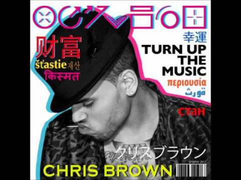 Chris Brown - Turn Up The Music (Instrumental) [Download]