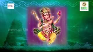 Ganesha Ashtothram By Ganesh Sundaram